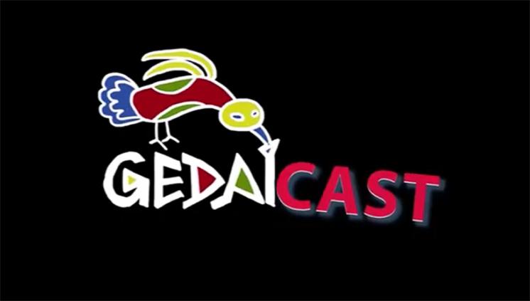 GedaiCast reúne pesquisadores de diferentes áreas em debates sobre a região amazônica