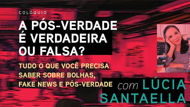 UFPA debate a proliferação de notícias falsas na web